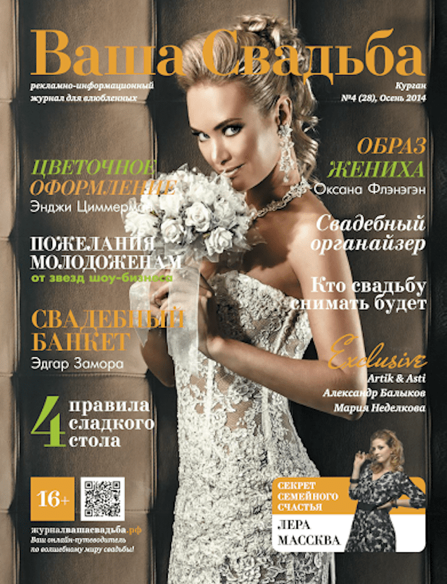 Revelry-Russian-Feature