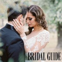 Wedding Advice by ROQUE Events Featured on Bridal Guide